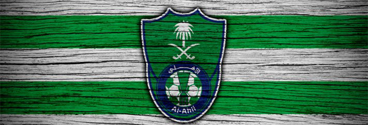 nuova maglie Al-Ahli Saudi