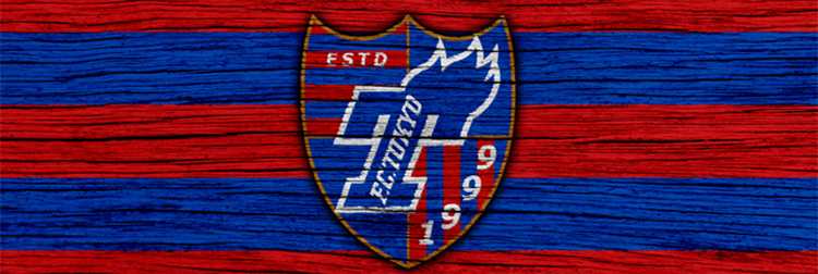 nuova maglie FC Tokyo