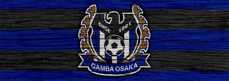 nuova maglie Gamba Osaka