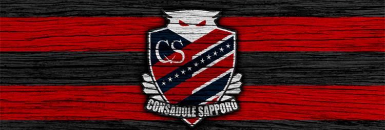 nuova maglie Hokkaido Consadole Sapporo