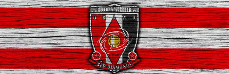 nuova maglie Urawa Red Diamonds